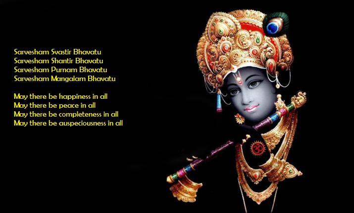 Krishna.jpg