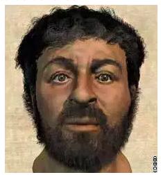 historic jesus.png