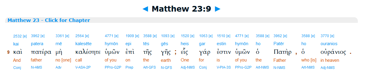 Matthew 23 9.png