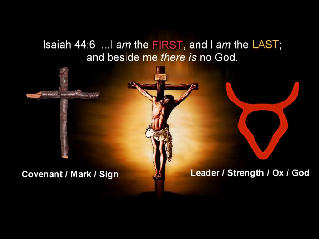 AWHN - Cross - Aleph Tau.png