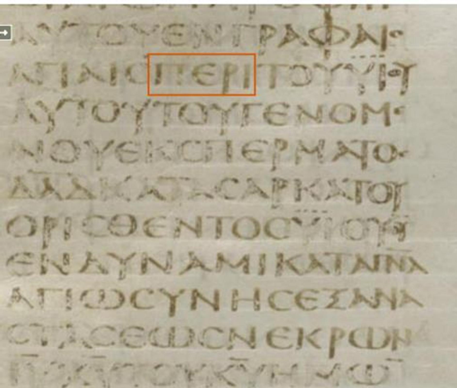 Codex Sinaiticus Romans 1 3.png