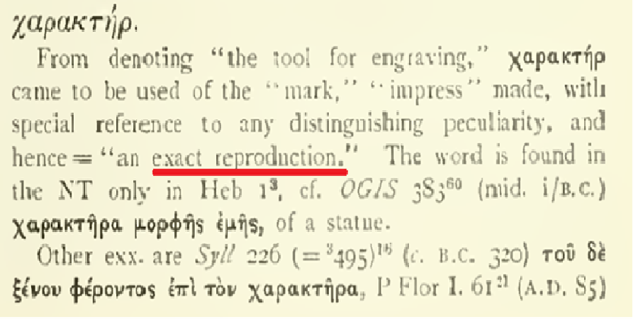 exact reproduction.png
