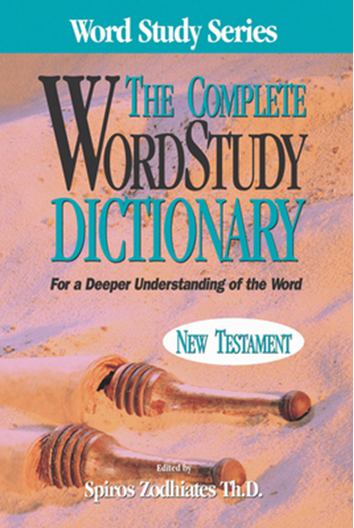 Word Study Dictionary.png