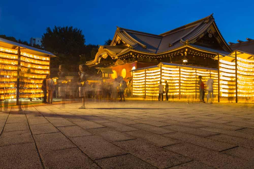Yasukuni-Shrine-Mitama-Matsuri-v06.jpg