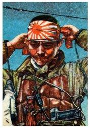 wwii-japanese-kamikaze-pilot-historic-image.jpg