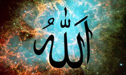 Allah-nebula-universe.jpg